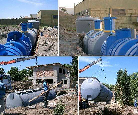 Plantas Tratamiento de Aguas en Chile